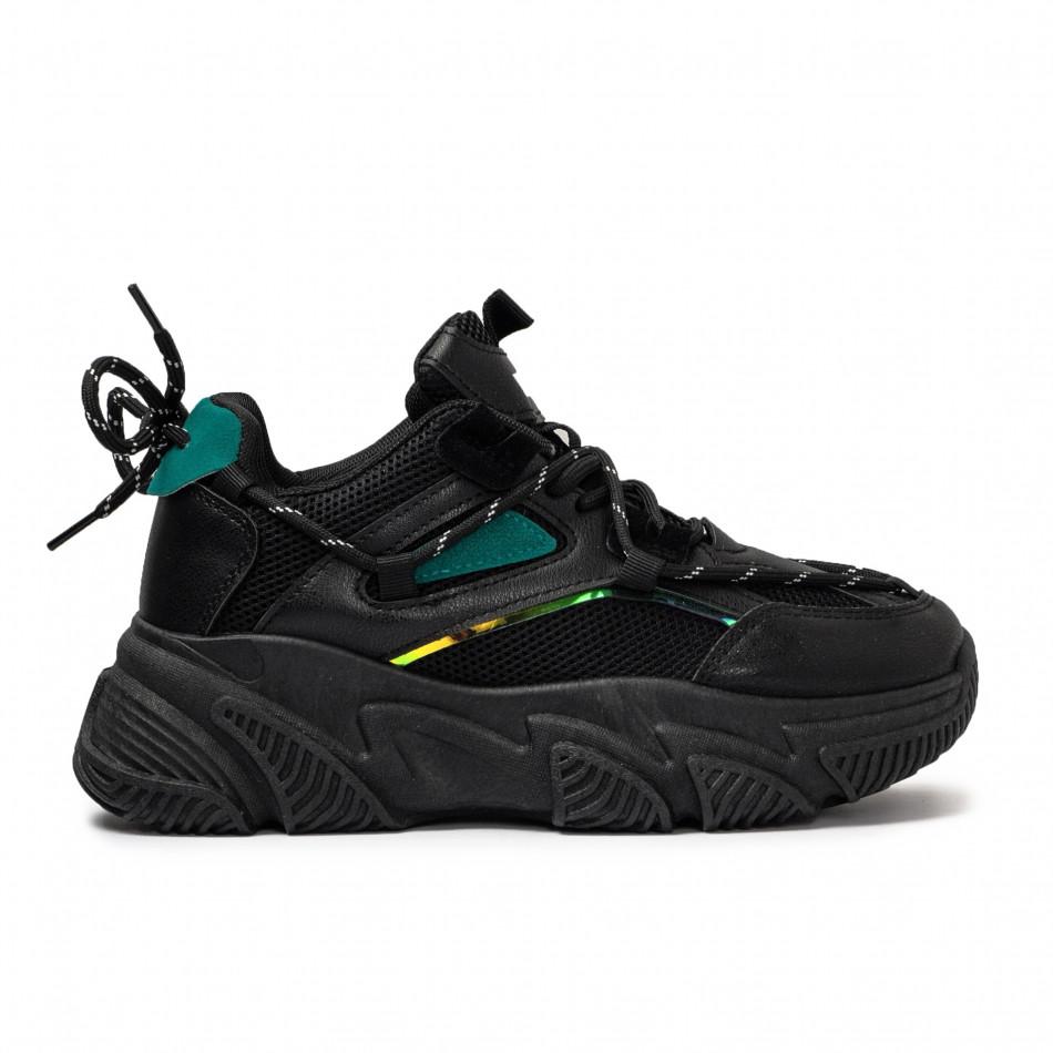 Γυναικεία μαύρα Chunky sneakers με δίχτυ