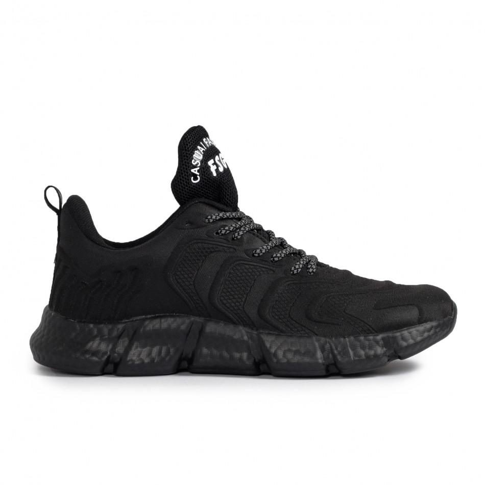 Ανδρικά μαύρα sneakers Plus Size