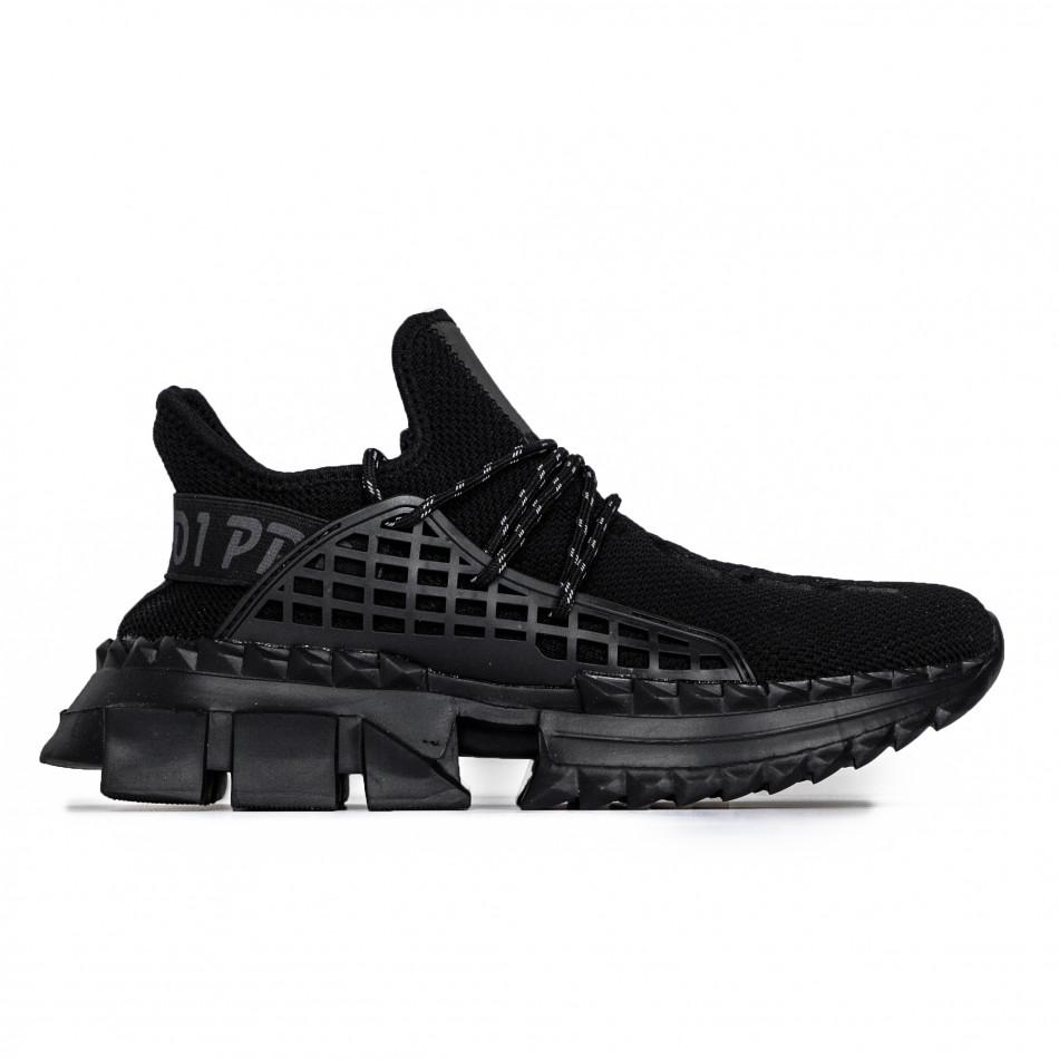 Ανδρικά μαύρα αθλητικά παπούτσια Cubic