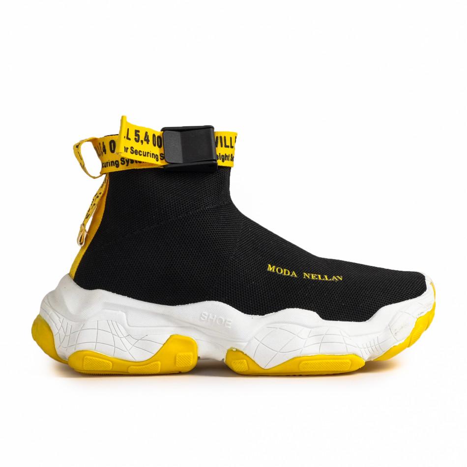 Ανδρικά μαύρα sneakers κάλτσα