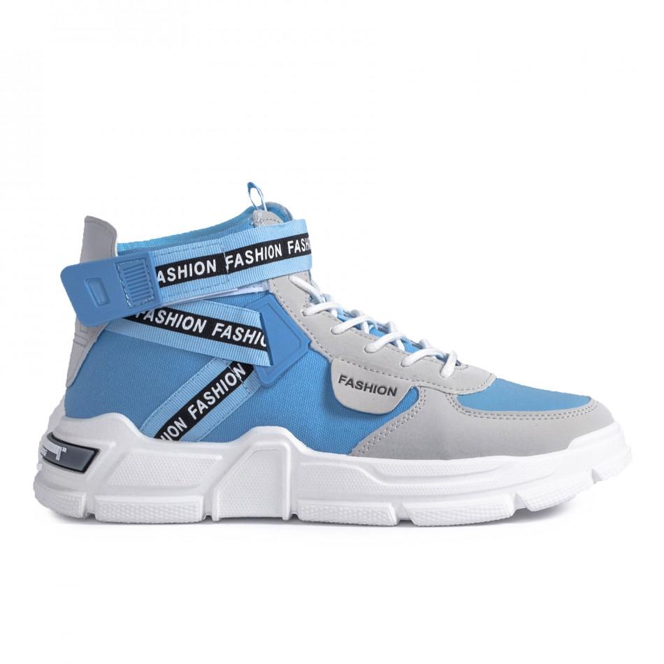 Ανδρικά γαλάζια ψηλά sneakers Chunky