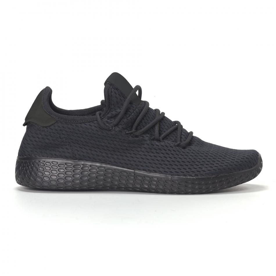 Ανδρικά μαυρα ελαφρία αθλητικά παπούτσια All-black