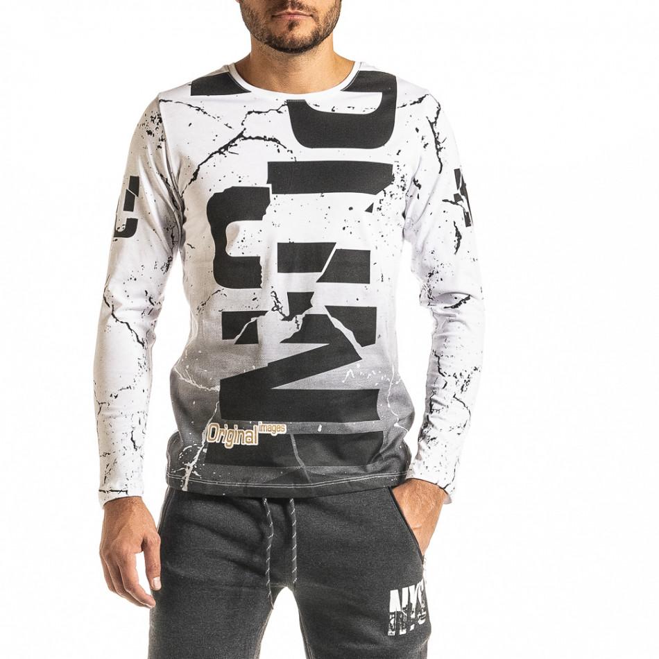 Ανδρική λευκή μπλούζα Punk