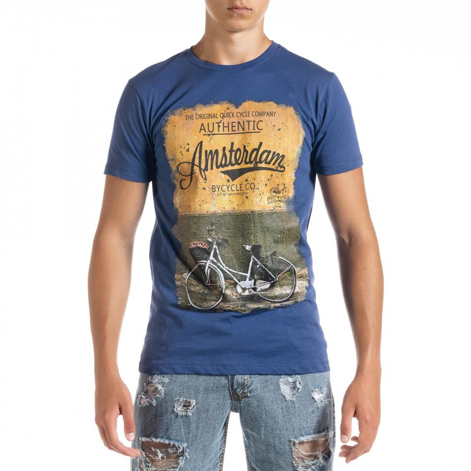Ανδρική γαλάζια κοντομάνικη μπλούζα D.Park