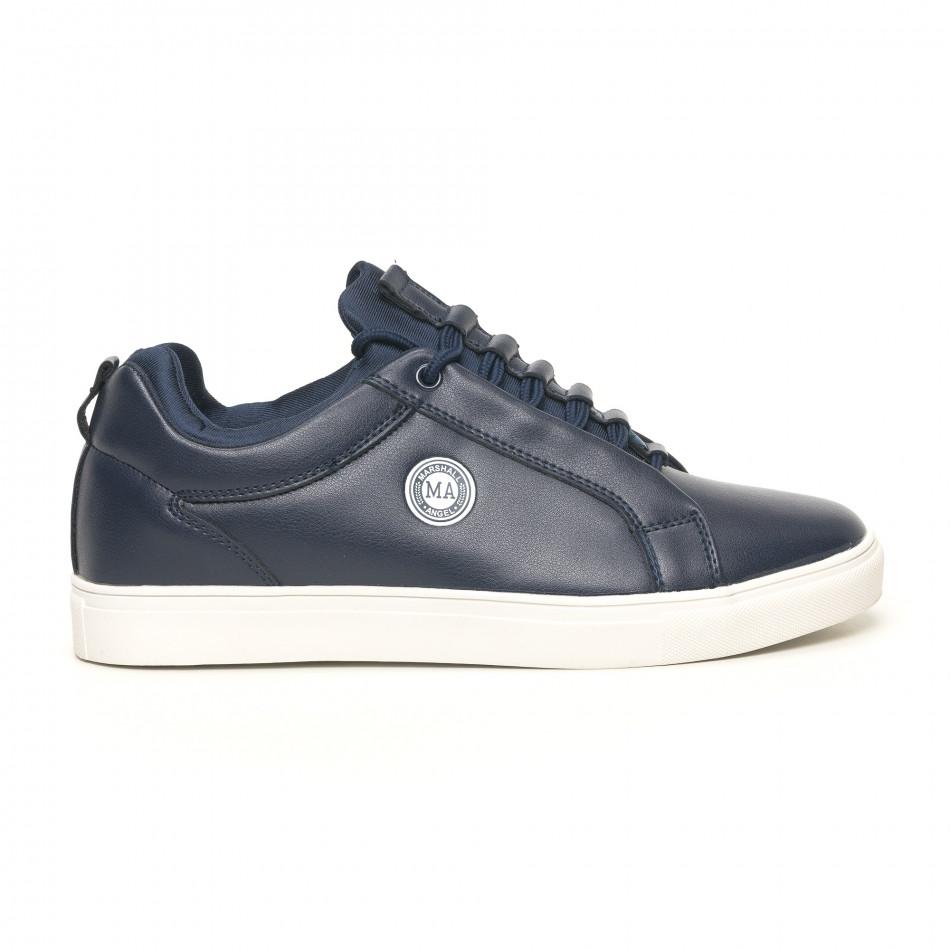 Ανδρικά γαλάζια αθλητικά παπούτσια Marshall