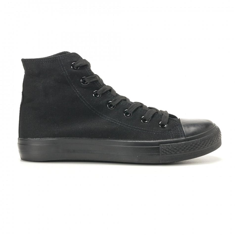Ανδρικά μαύρα sneakers Bella Comoda