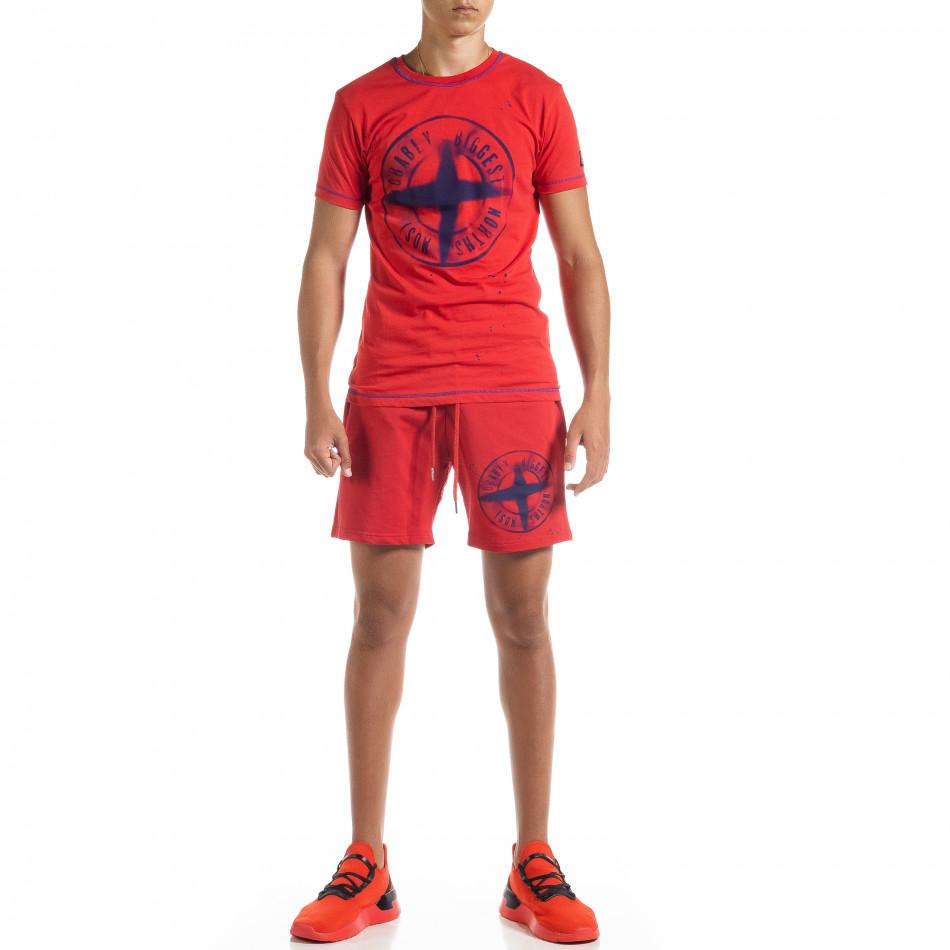 Ανδρικό κόκκινο αθλητικό σέτ Compass