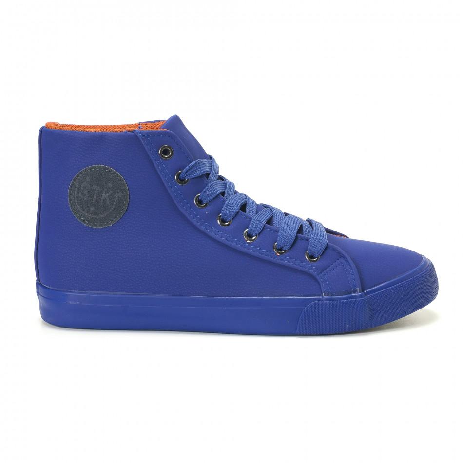 bd27c4c066 Ανδρικά γαλάζια sneakers Staka