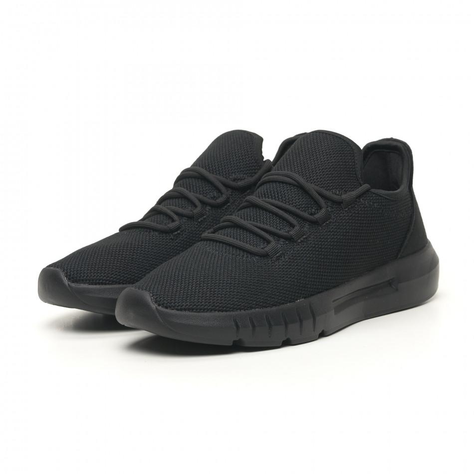 Ανδρικά αθλητικά παπούτσια ελαφρύ μοντέλο All Black