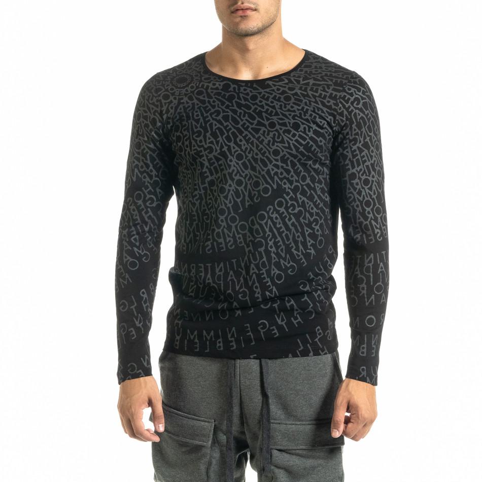 Ανδρική μαύρη μπλούζα Melancholy