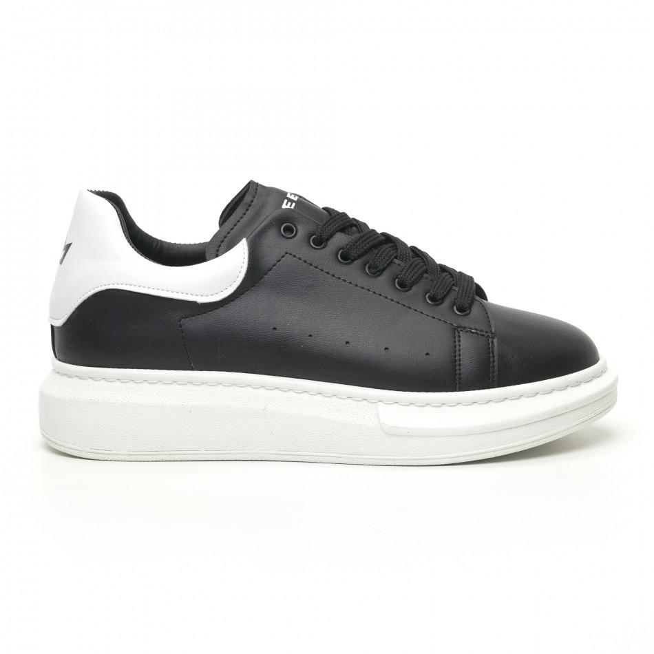 Ανδρικά μαύρα sneakers με χοντρή σόλα