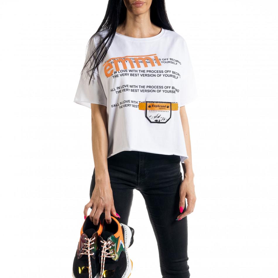 Γυναικεία λευκή κοντομάνικη μπλούζα Loose fit