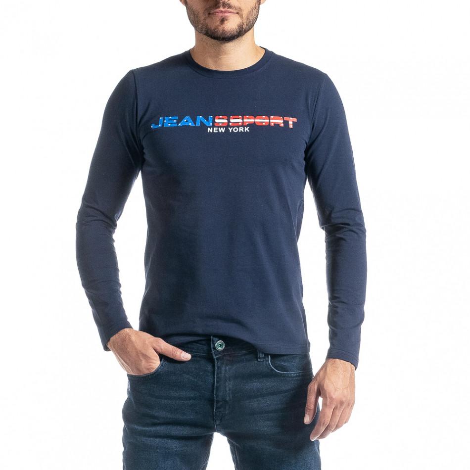 Ανδρική γαλάζια μπλούζα Jeans Sport