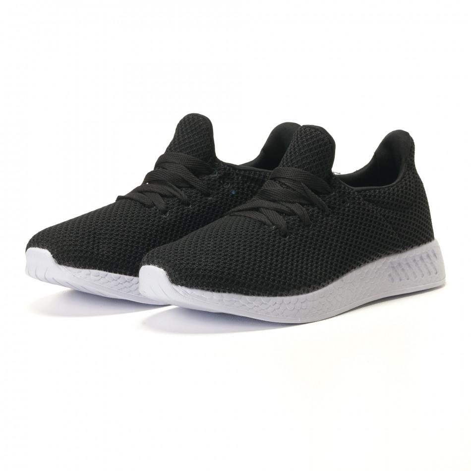 Ανδρικά μαύρα αθλητικά παπούτσια Naban