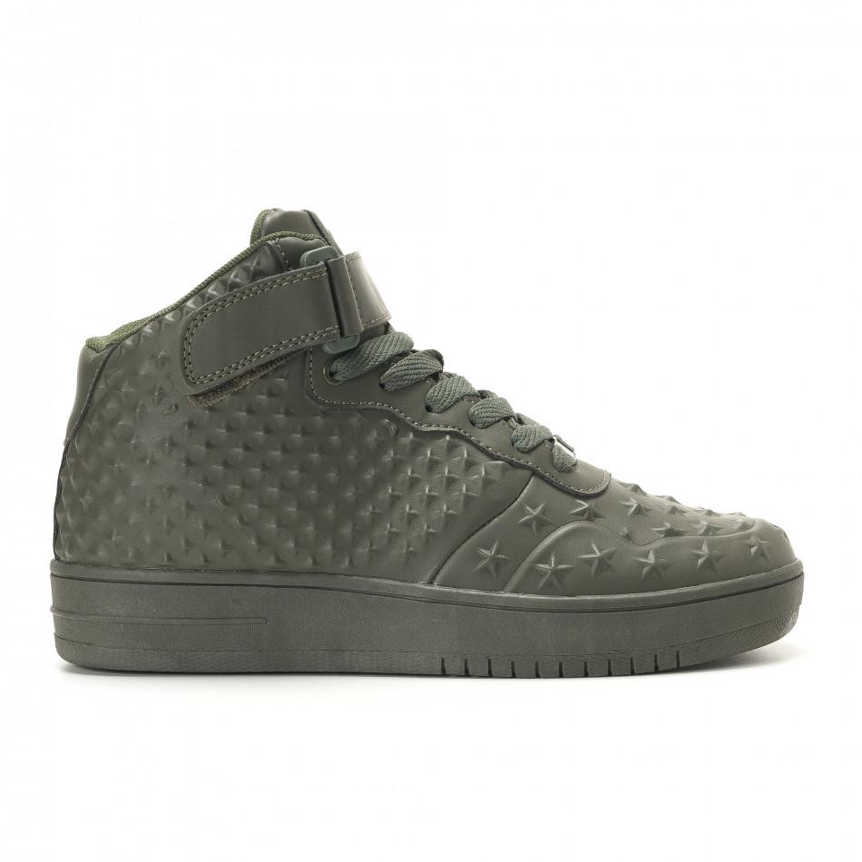 Ανδρικά πράσινα sneakers Kiss GoGo