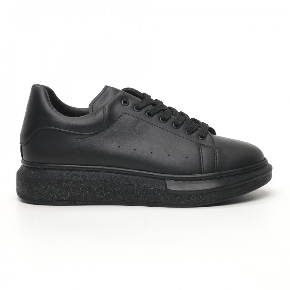 Ανδρικά μαύρα sneakers Breezy