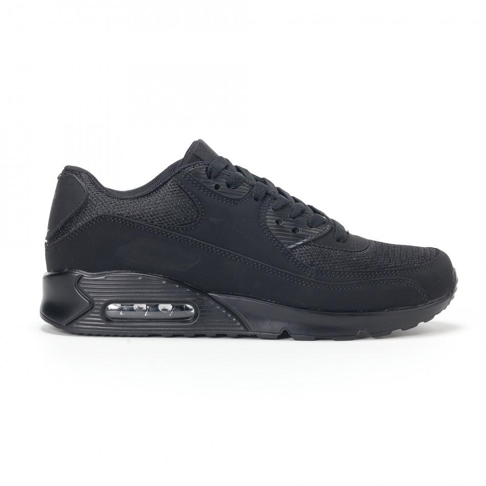 a276e8e3ed1 GrabitApp · Ανδρικά μαύρα αθλητικά παπούτσια με σόλες αέρα
