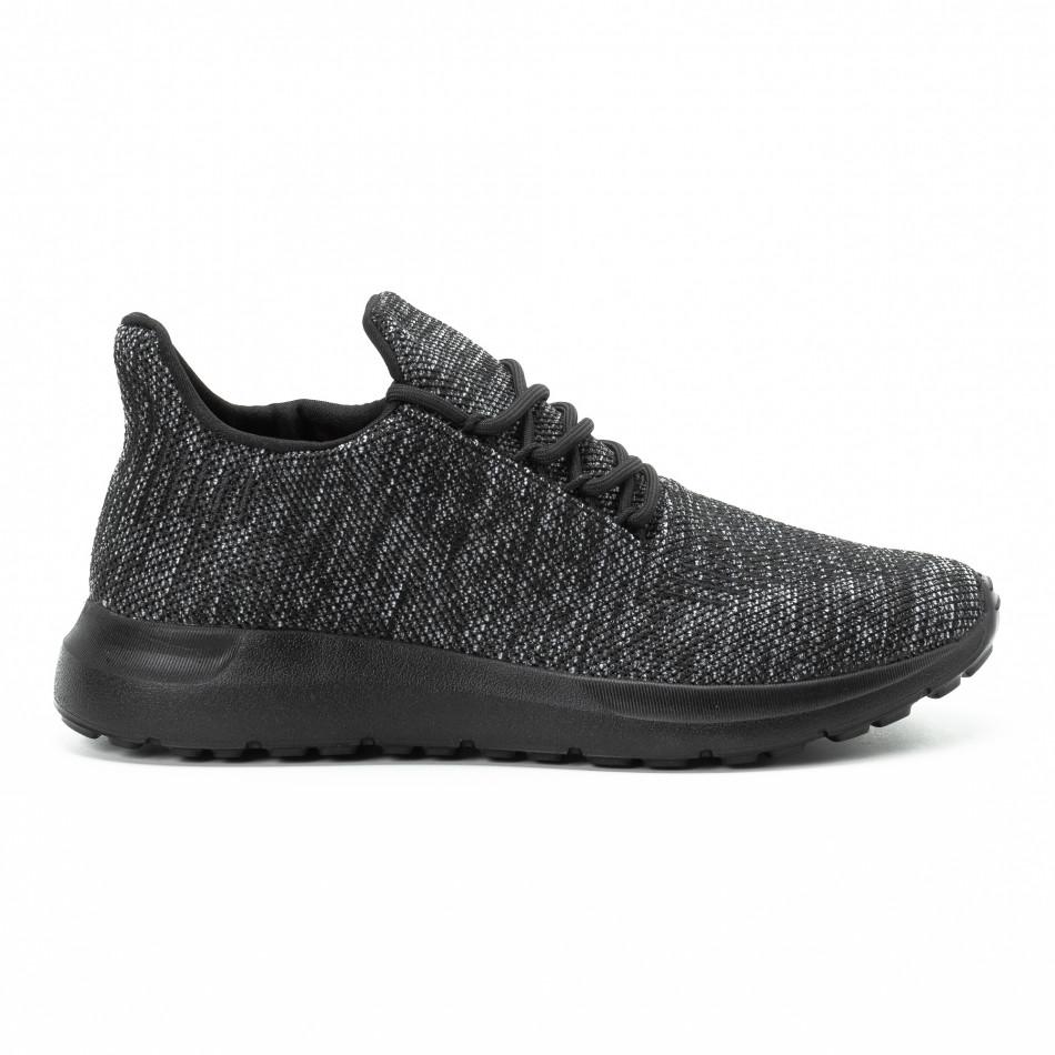 ebea62c943d Ανδρικά μαύρα μελάνζ αθλητικά παπούτσια