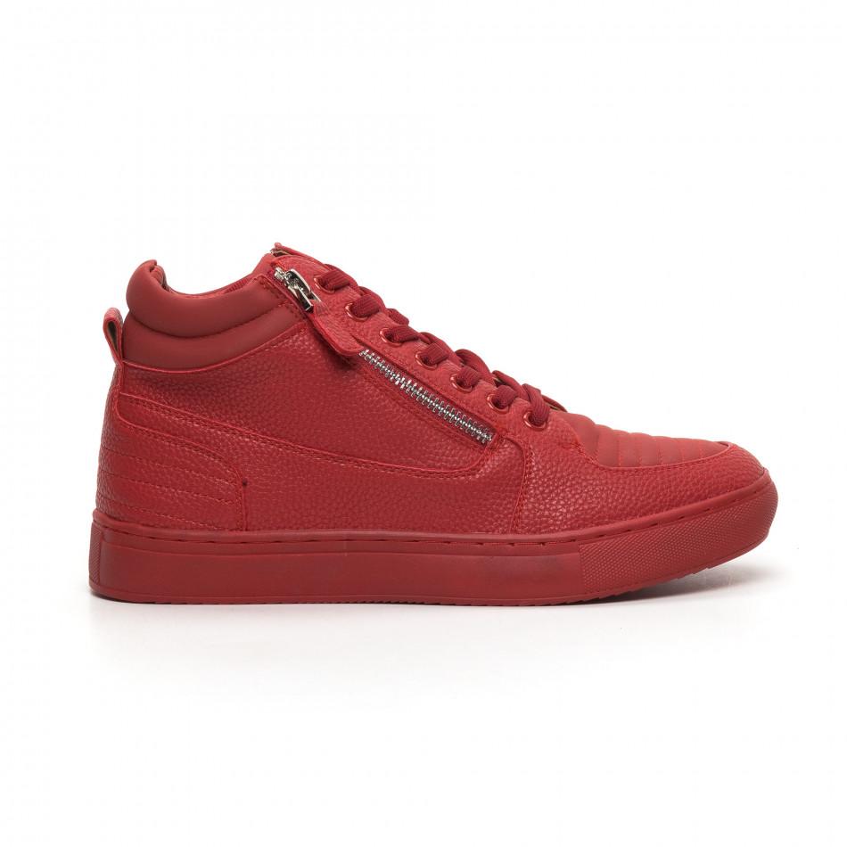 Ανδρικά κόκκινα sneakers Gianni