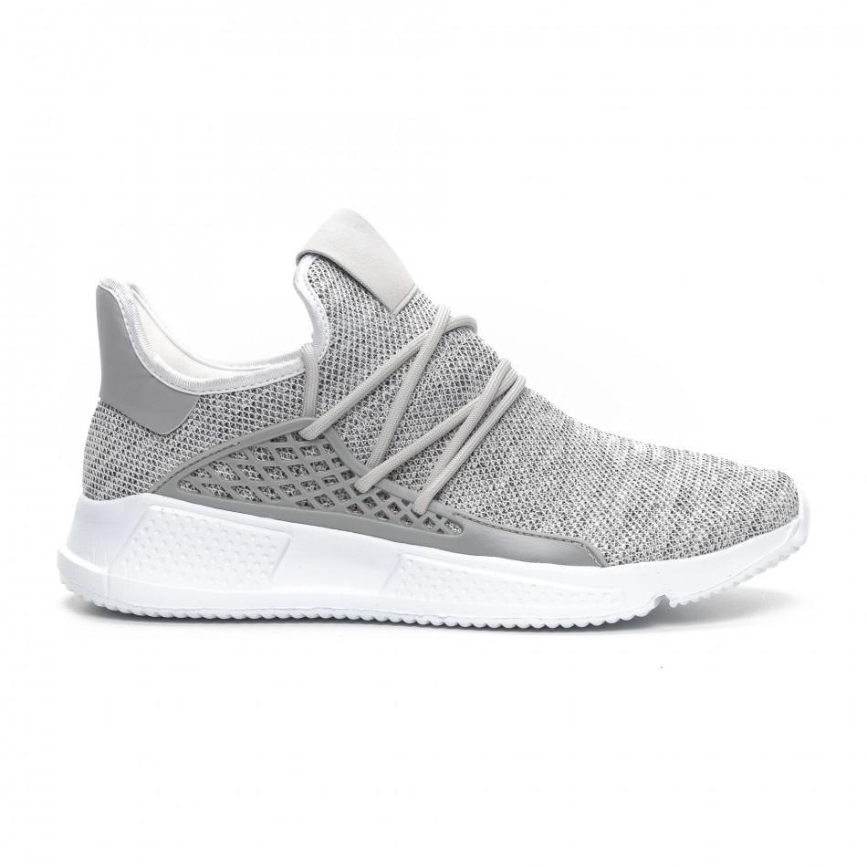 3cb6de083f1 Ανδρικά γκρι αθλητικά παπούτσια Kiss GoGo 74135