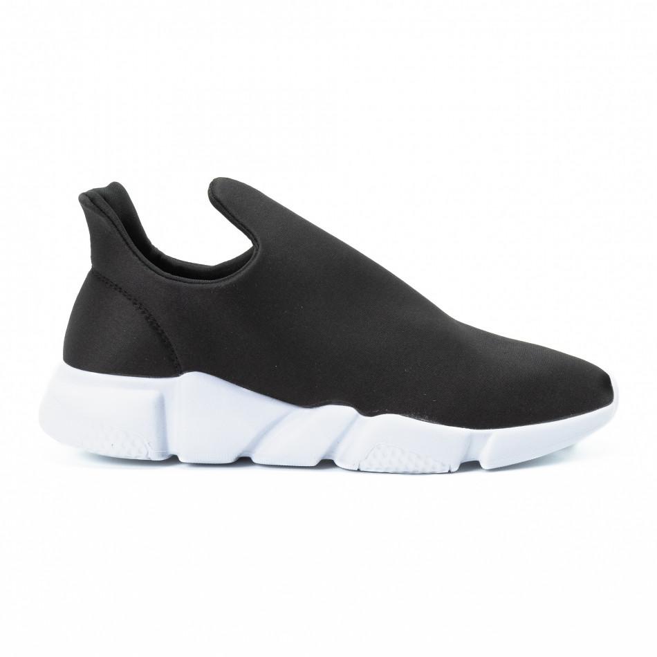 Ανδρικά μαύρα slip-on αθλητικά παπούτσια από νεοπρέν
