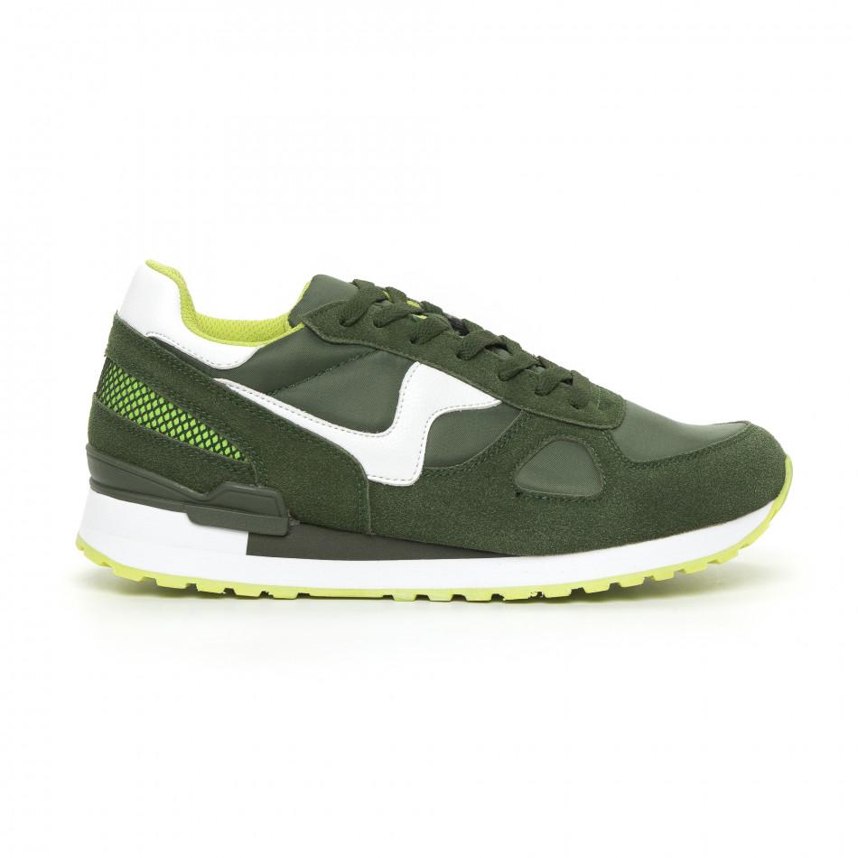 Ανδρικά πράσινα αθλητικά παπούτσια με σκούρο πράσινες λεπτομέρειες