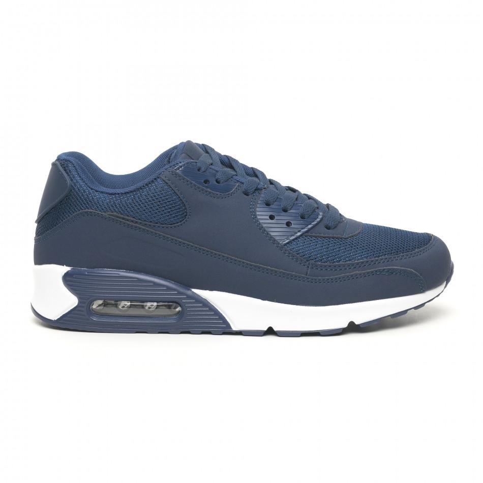 Ανδρικά μπλε αθλητικά παπούτσια με αερόσολα