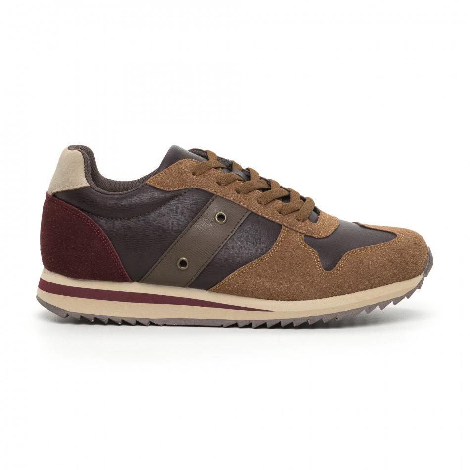Ανδρικά καφέ αθλητικά παπούτσια