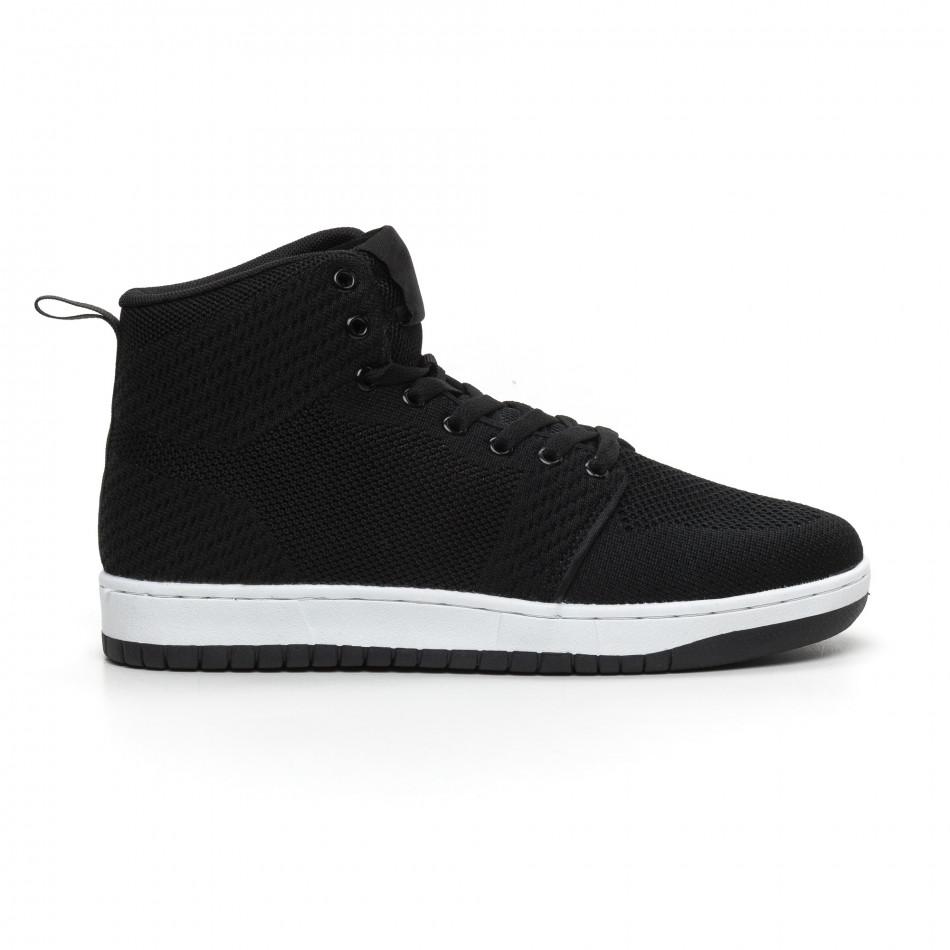 Ανδρικά μαύρα sneakers FM
