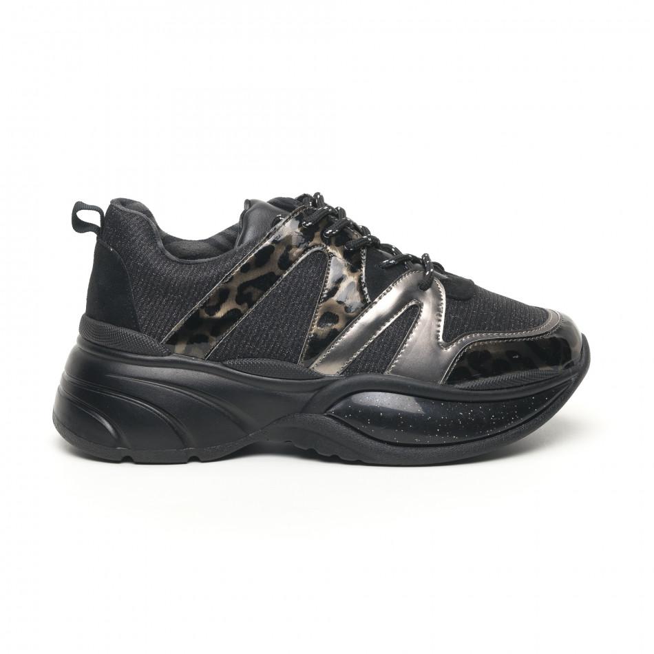 Γυναικεία αθλητικά παπούτσια με λάμψη και χοντρή σόλα