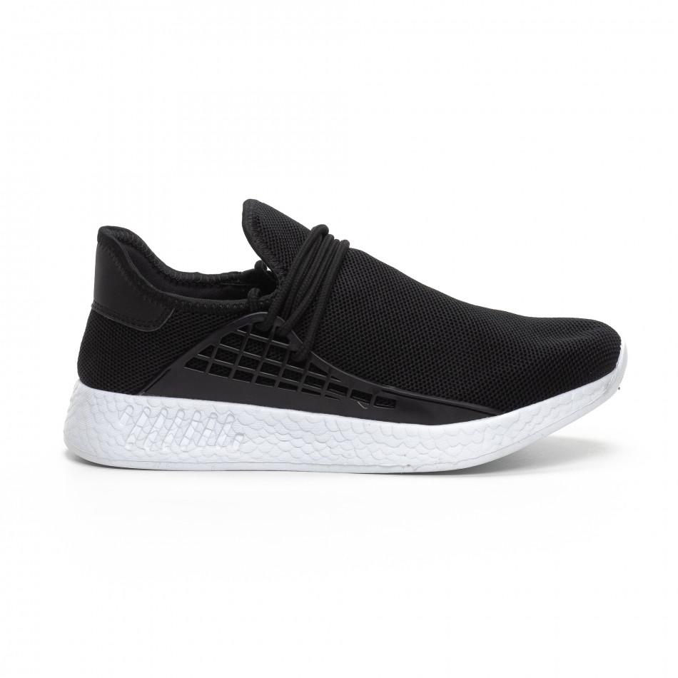 2da59a998af Fashionmix Ανδρικά μαύρα αθλητικά παπούτσια Naban
