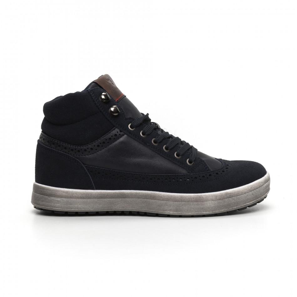 Ανδρικά μπλε ψηλά sneakers