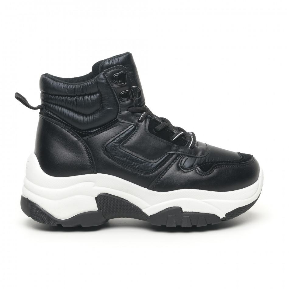 Γυναικεία μαύρα ψηλά αθλητικά παπούτσια τύπου μποτάκια