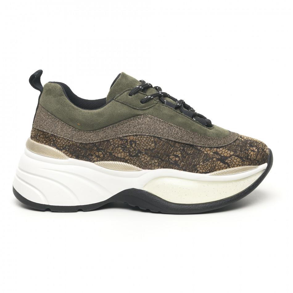 Γυναικεία χακι και χρυσά αθλητικά παπούτσια με χοντρή σόλα