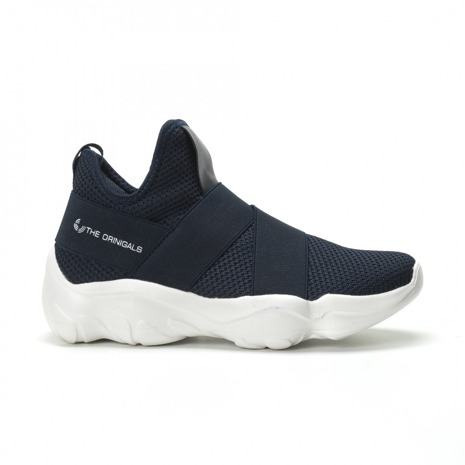Slip- on ανδρικά μπλε αθλητικά παπούτσια με λάστιχα