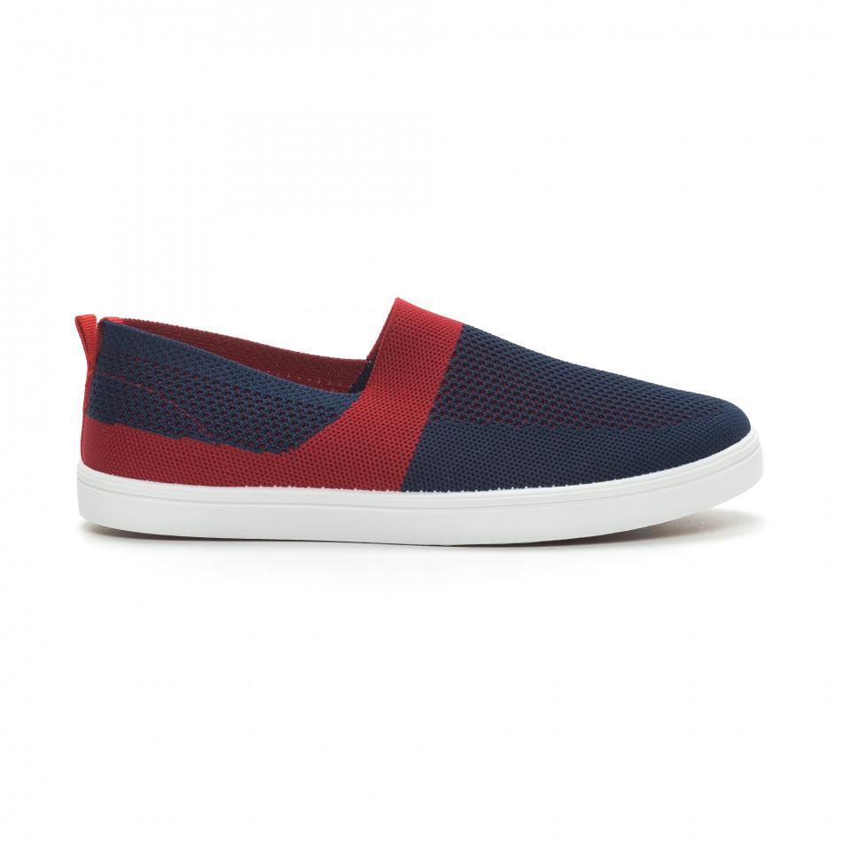 Ανδρικά γαλάζια sneakers YMD