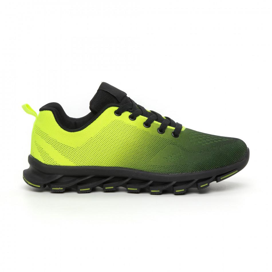 Ανδρικά νέον αθλητικά παπούτσια Blade