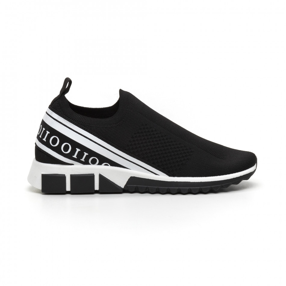 Ανδρικά μαύρα αθλητικά παπούτσια FM