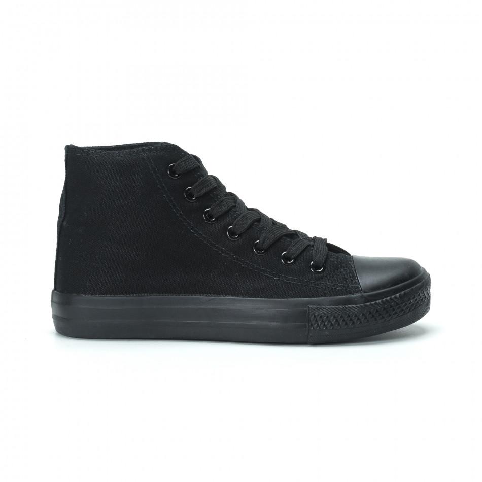067e32f24d3 Γυναικεία μαύρα ψηλά sneakers | oeek.gr