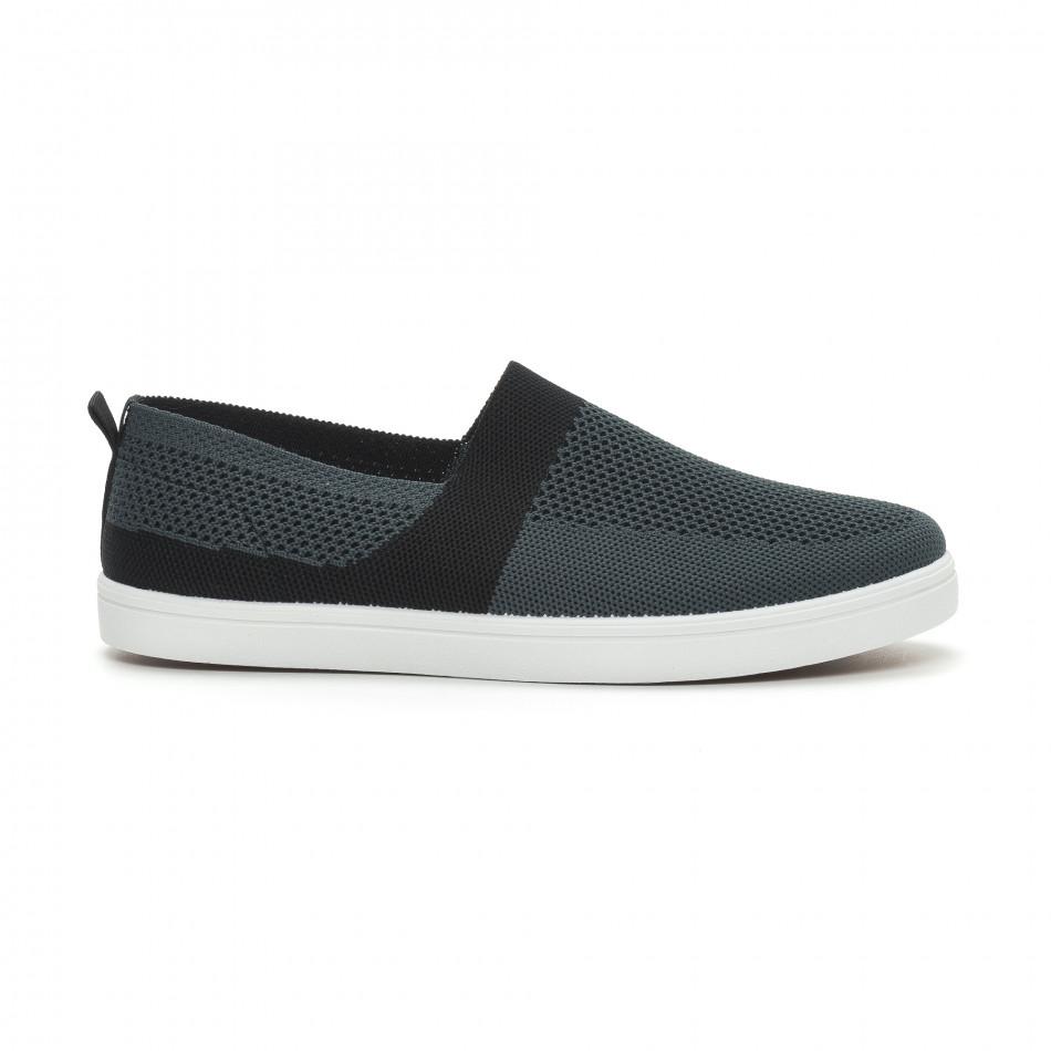 Ανδρικά γκρι πλεκτά sneakers με μαύρες λεπτομέρειες