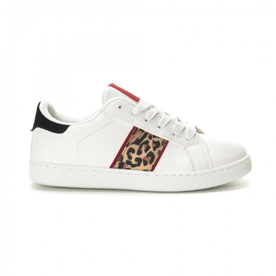 b5e4e8e9a44 Γυναικεία Παπούτσια, Γυναικεία Αθλητικά, Sneakers