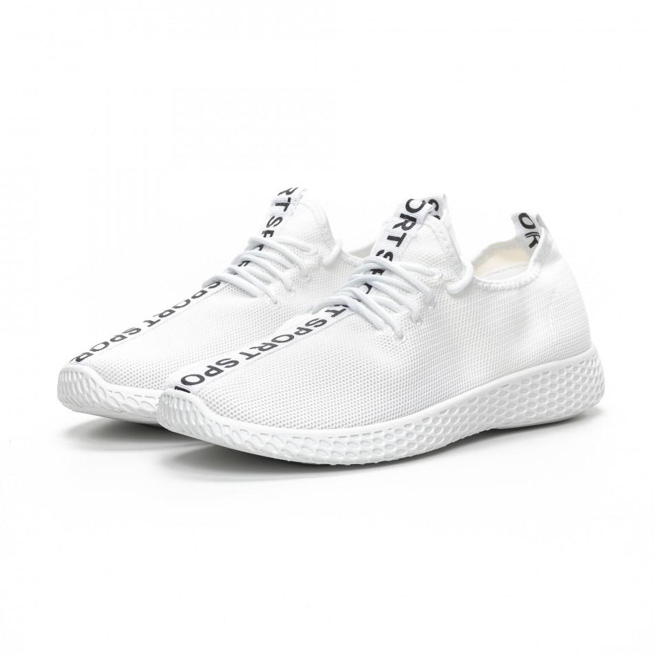 Ανδρικά λευκά υφασμάτινα αθλητικά παπούτσια