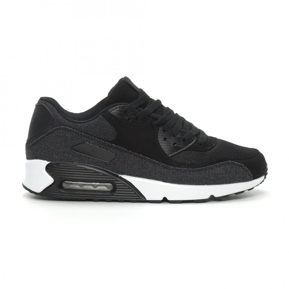Ανδρικά μαύρα denim αθλητικά παπούτσια Air