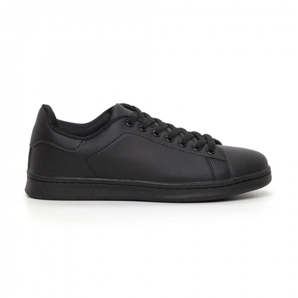 Ανδρικά μαύρα ματ sneakers Basic