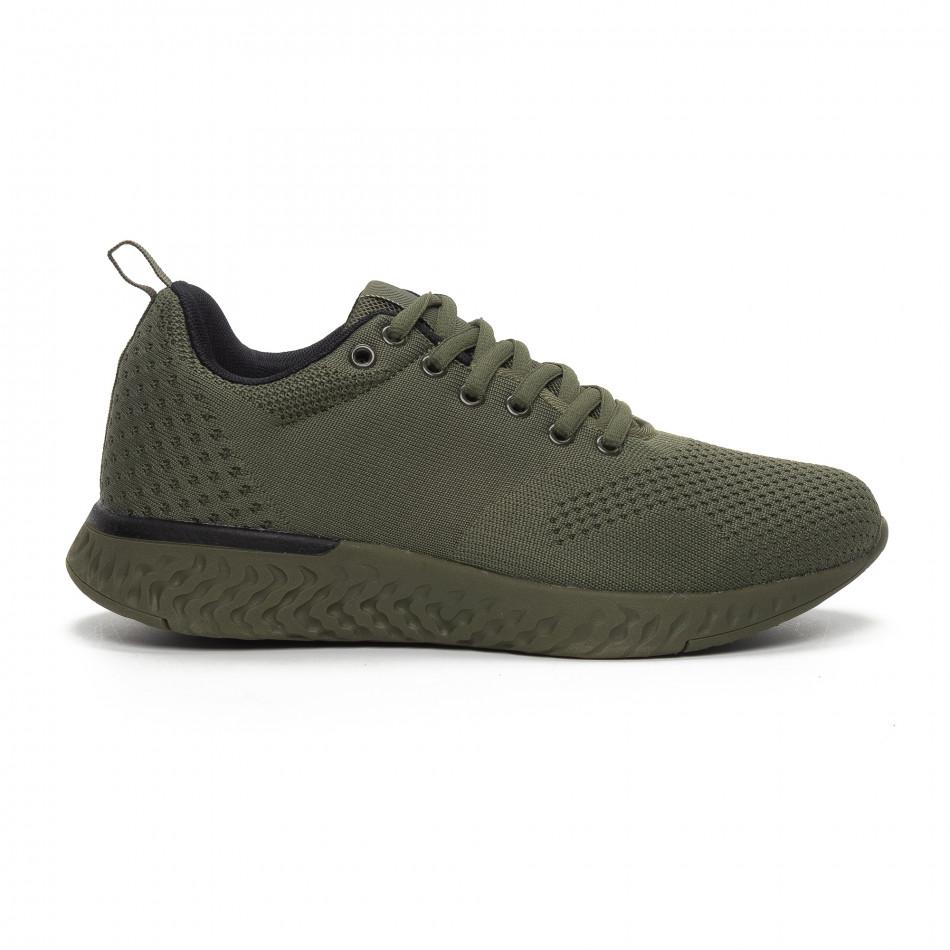 Ανδρικά πράσινα αθλητικά παπούτσια Kiss GoGo