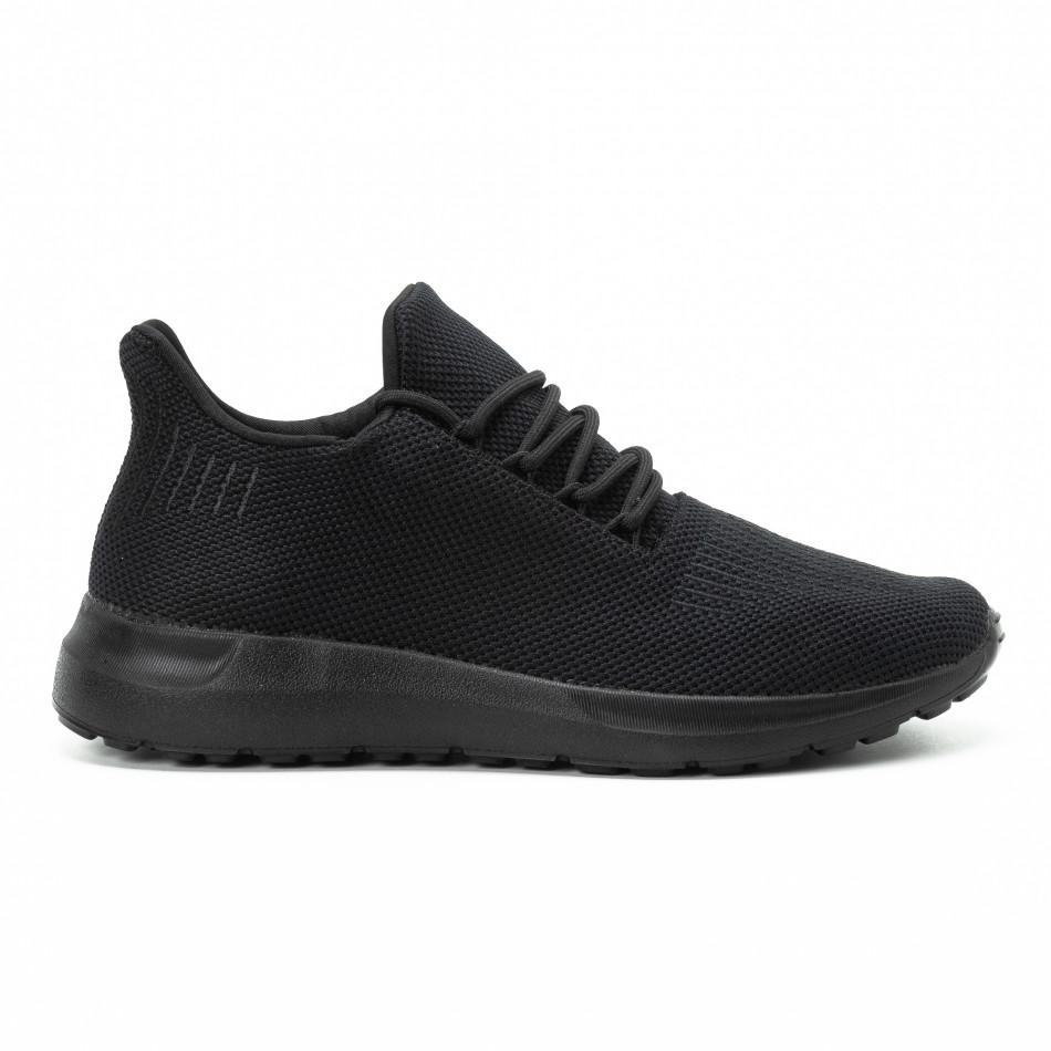Ανδρικά μαύρα αθλητικά παπούτσια All black ελαφρύ μοντέλο