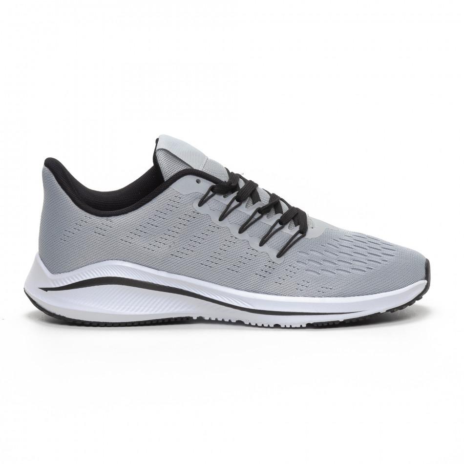 94a203bfd3e Ανδρικά γκρι αθλητικά παπούτσια ελαφρύ μοντέλο