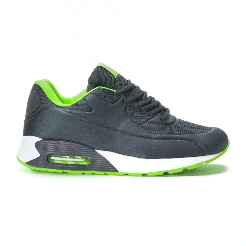 baa23fe4909 Ανδρικά γκρι αθλητικά παπούτσια με αερόσολα | Fashion Voucher