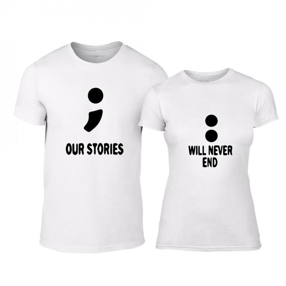 f2e0d90824e9 Μπλουζες για ζευγάρια Our Stories λευκό