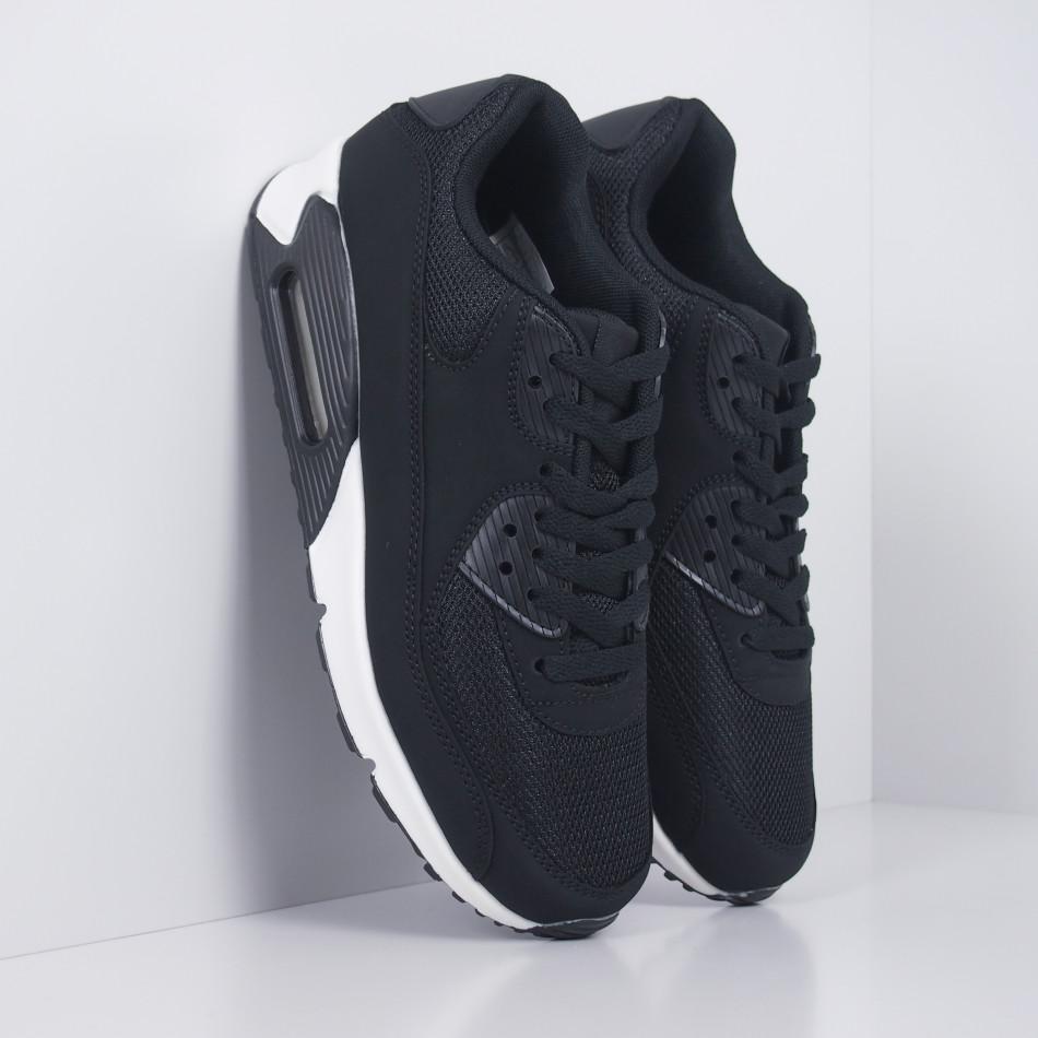 Ανδρικά μαύρα αθλητικά παπούτσια με αερόσολα